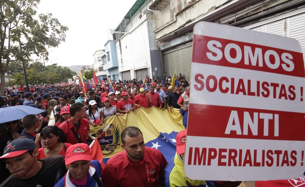 Resultado de imagen para Socialismo y antiimperialismo