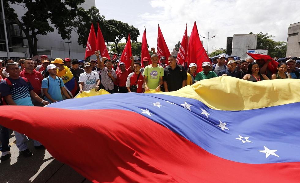 Fiscal presenta acción legal contra la Asamblea Constituyente de Maduro — Venezuela