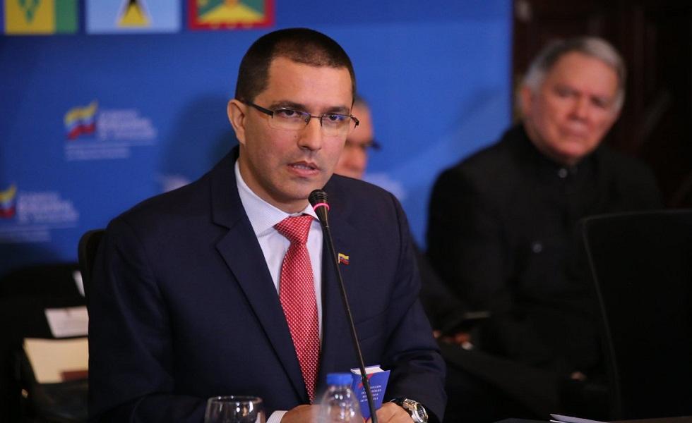Venezuela rechazó declaraciones