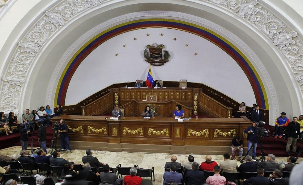 Gobierno Nacional presentará presupuesto 2018 a la ANC — VENEZUELA