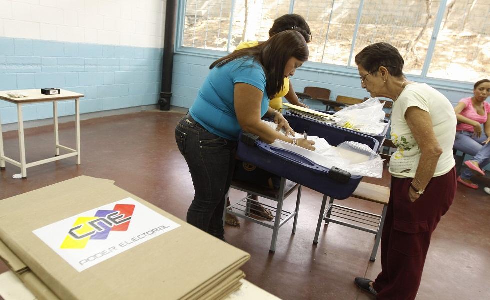 CNE anuncia distribución de material electoral para las regionales
