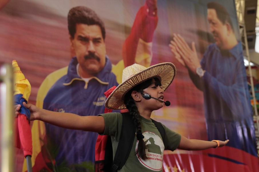El próximo paso es ganar todas las alcaldías del país — Maduro