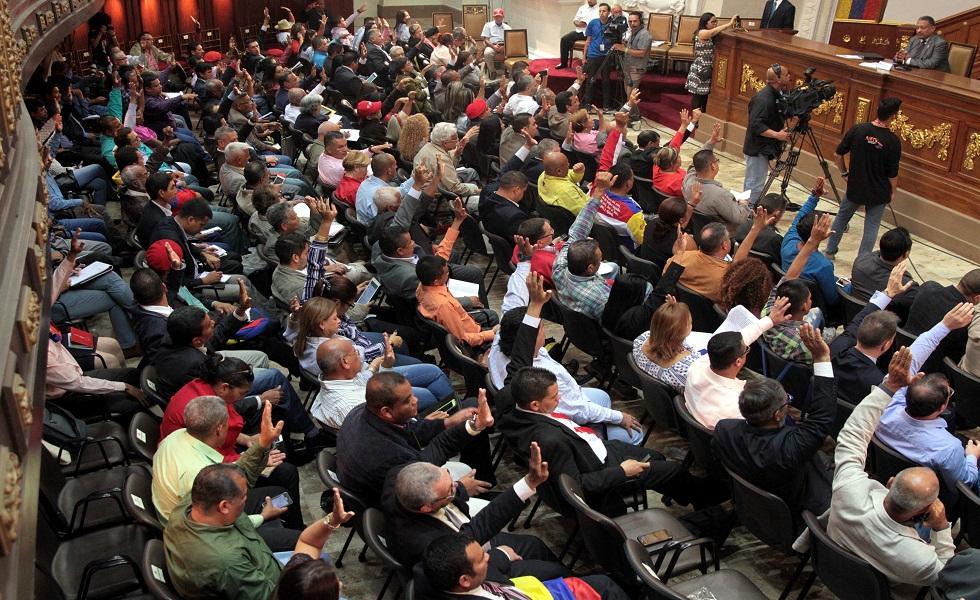 ANC aprobó Ley Constitucional de Precios Acordados