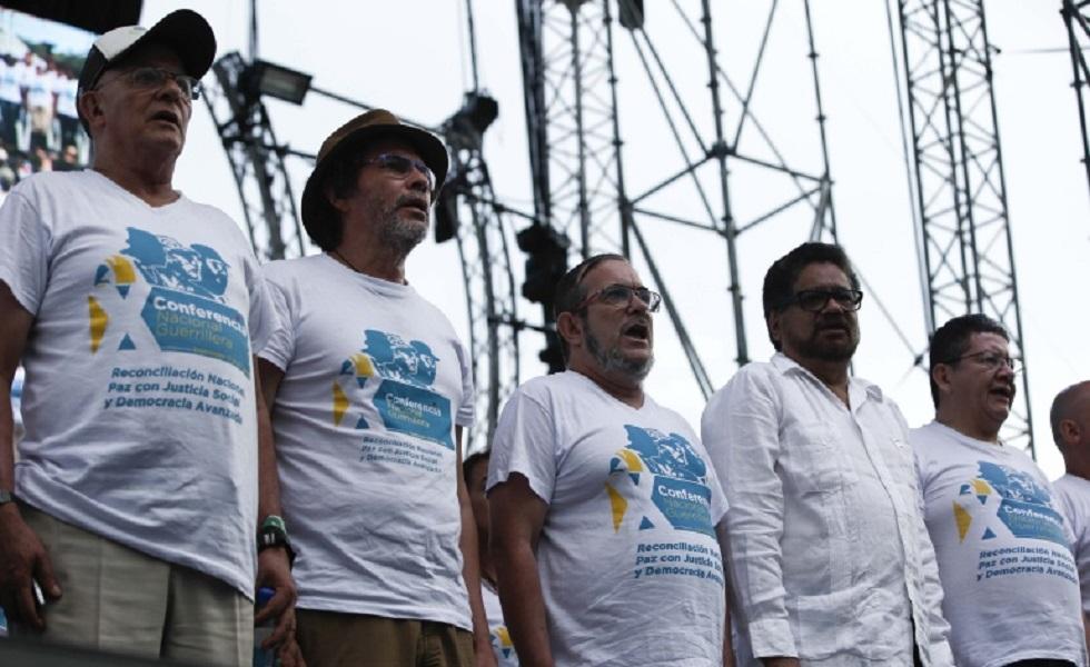 Corte Constitucional avala sistema especial de justicia para FARC — Colombia