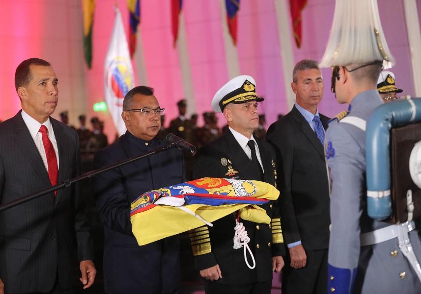 Venezuela rinde honores al Libertador Simón Bolívar