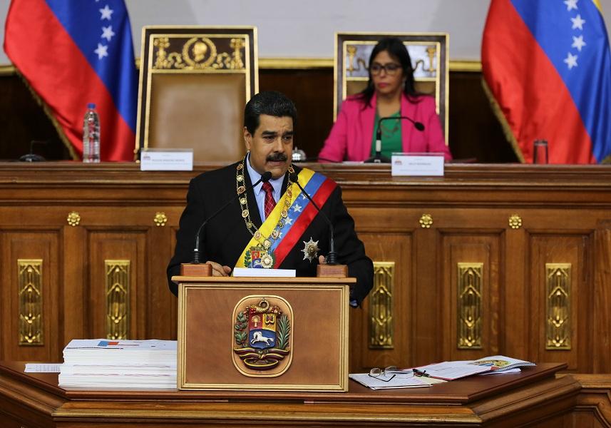 Gobierno Bolivariano fortalece sistemas de protección integral a las familias venezolanas