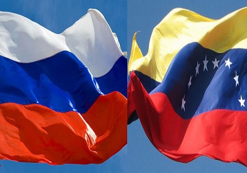 Suiza impone sanciones a Venezuela