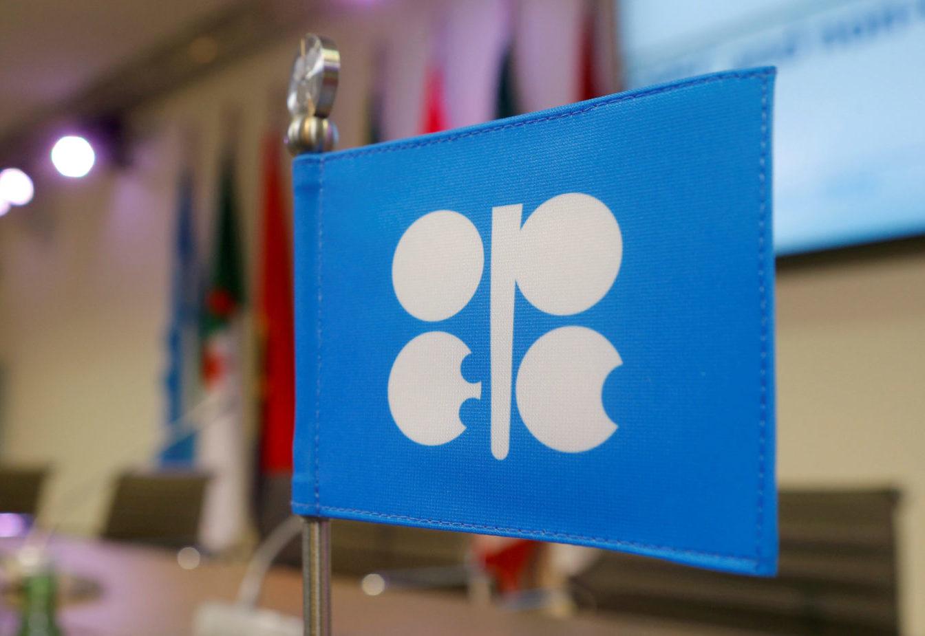 La OPEP sube previsión de demanda de crudo hasta los 98,85 millones de barriles diarios